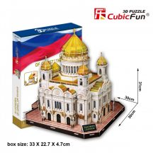 3D professional puzzle: Cathedral of Christ the Savior CubicFun 3D building models